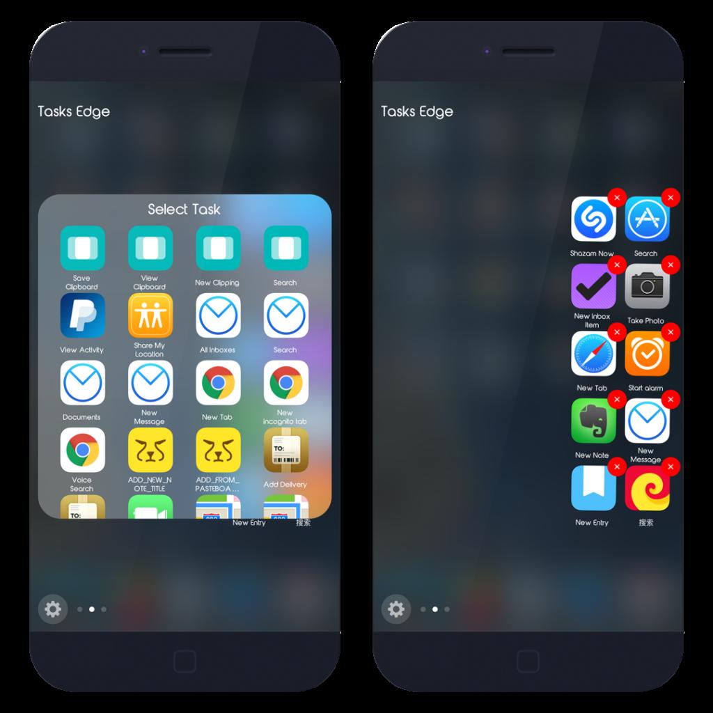 Edge-jailbreak-tweak-iOS-03