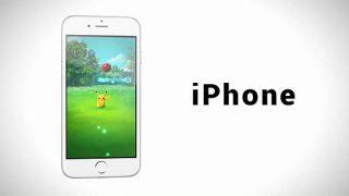 【Tweak】PokemonPatch – 脱獄環境でもポケモンGOを起動できるようにする