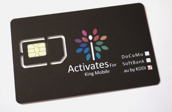 activation-card