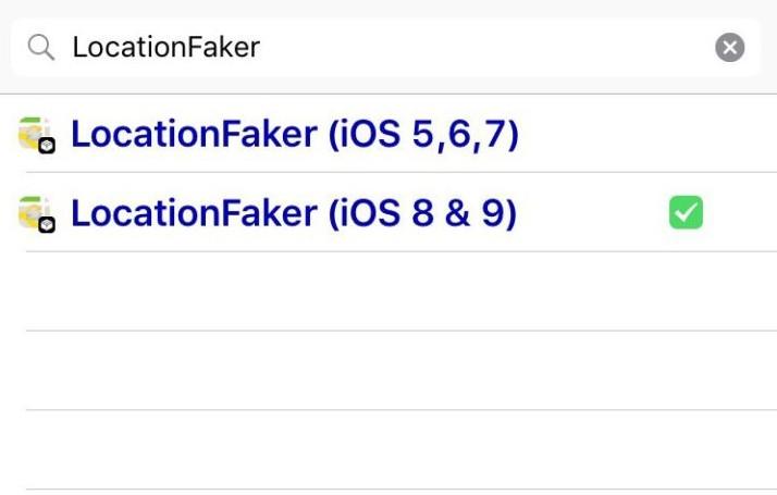 fake-location-iphone-01