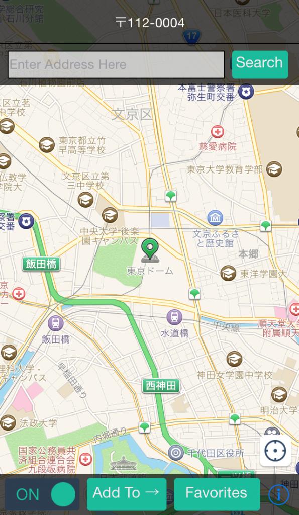fake-location-iphone-03