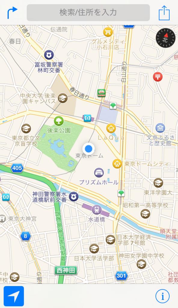 fake-location-iphone-04