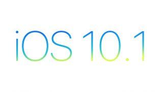 iOS10.1がリリース!アップデートの詳細とファームウェアダウンロード先一覧