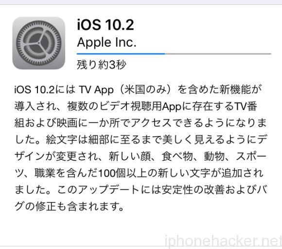 ios1021