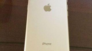 iPhone7の実機写真が流出!詳細写真!カメラレンズが大きくなりイヤホンジャックが消滅。価格は!?