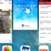 iPhoneのバックグラウンドで動作しているアプリはそのままでもバッテリー持ちは変わりません