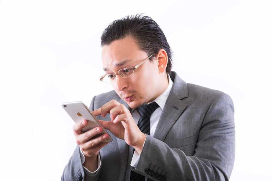 iphone-line-app-top