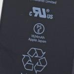 iPhone SEのバッテリー容量は1624mAhで4インチで最も大容量