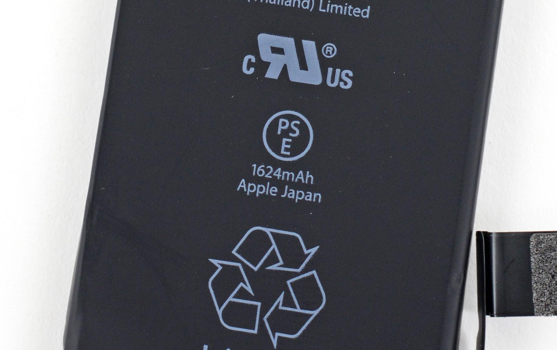 iphone-se-battery-1624mah