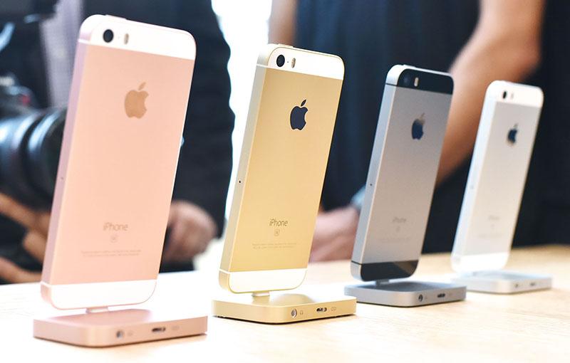iphone-se-nebiki