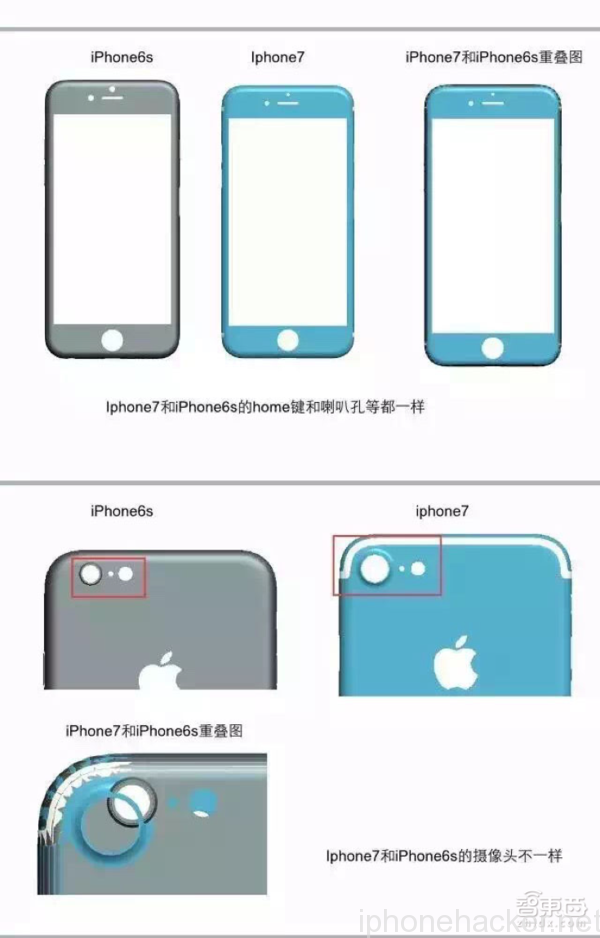 iphone7-leak