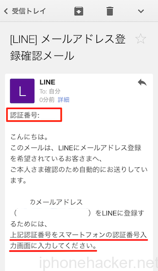 line-how_to_back_up_talk_20
