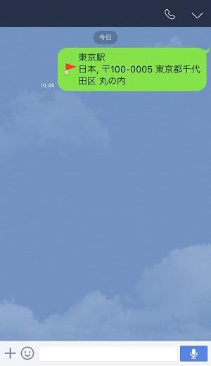 line-location-04