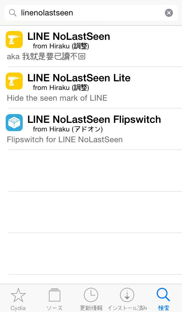 line-no-last-seen-01