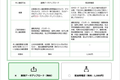 mineo-mousikomi-step-06