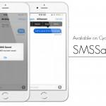 【Tweak】SmsSave – メッセージのテキストをお気に入りとして保存する