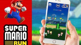 脱獄環境でSuper Mario Runをプレイする裏技をまとめました!
