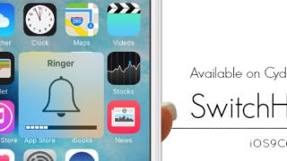 【Tweak】SwitchHud – 音量ボリュームボタンで調節する音量の種類を自由に切り替える